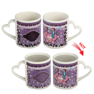 Customized Gift Lovers Heat Sensitive Color Changing Mug