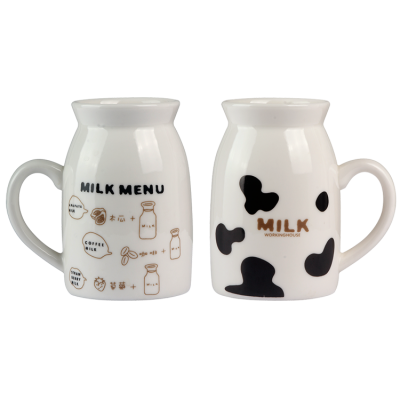 Customized Fashionable Simple  Gift Milk  Mug